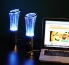 USB Lautsprecher - Tanzendes Wasser