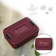 Gravierte Lunchbox zu Weihnachte