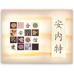Leuchtbild mit deinen Wunschnamen in chinesischen Schriftzeichen